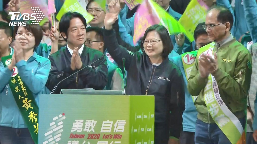 圖/TVBS 快訊/開票一路領先! 總統估計晚上七點抵達競總