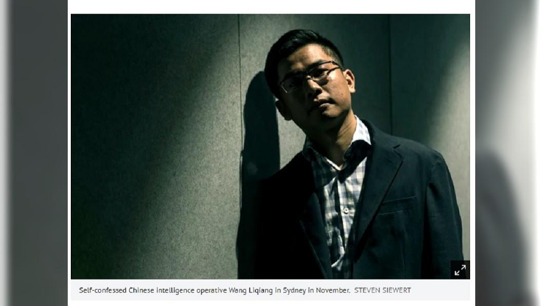 圖/翻攝自The Age 澳媒:王立強疑遭脅迫案 澳警緊急向台灣簡報