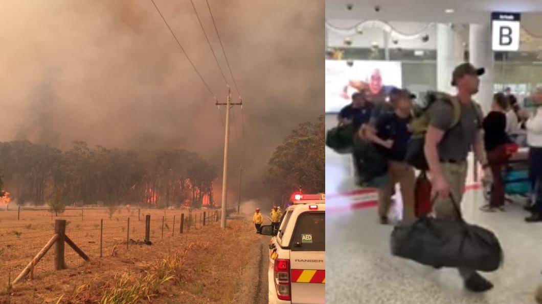 澳洲大火持續燒,美國派出消防隊員遠征澳洲支援。(翻攝/NIFCfire推特、Commissioner Shane Fitzsimmons臉書) 美派「打火菁英」赴澳支援 抵機場民眾狂鼓掌致謝