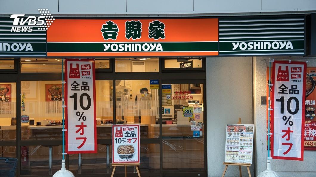 示意圖/TVBS 加量五倍洋蔥 吉野家一號店隱藏牛丼復活