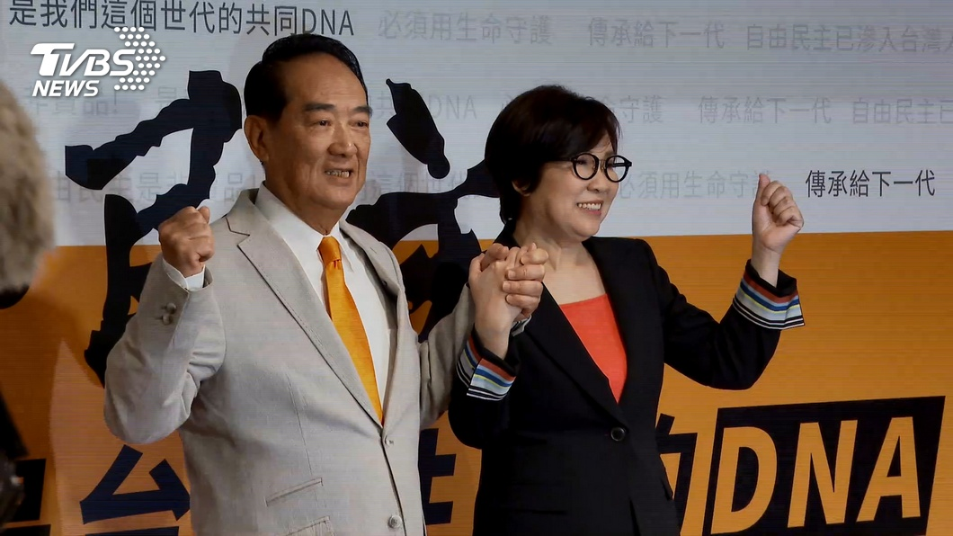 圖/TVBS 快訊/親民黨瑜湘配 將於20時抵達競選總部