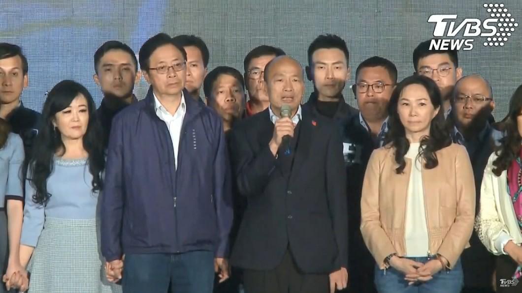 圖/TVBS 「是我努力不夠!」韓國瑜承認敗選 支持者激動痛哭