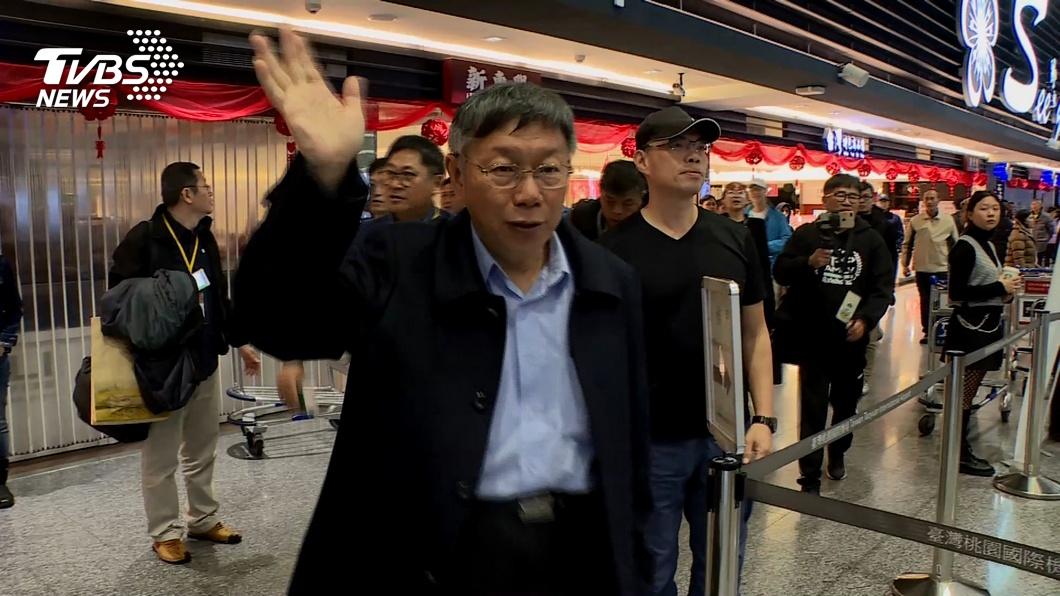 圖/TVBS 上海譴責布拉格友台 柯文哲:雙城論壇續辦