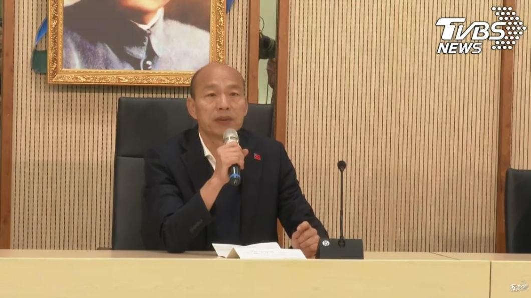 (圖/TVBS) 取消記者會去吃火鍋 韓國瑜:希望民眾冷靜下來