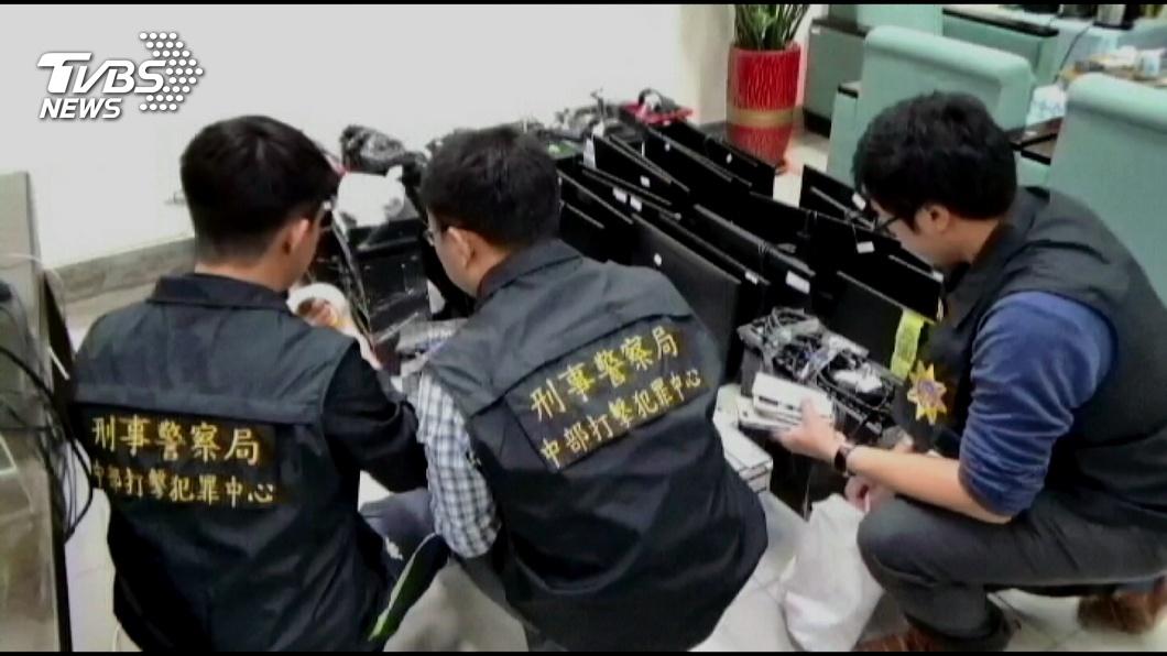 圖/TVBS 網路賭博集團「海歸」 返台設機房賭金破億