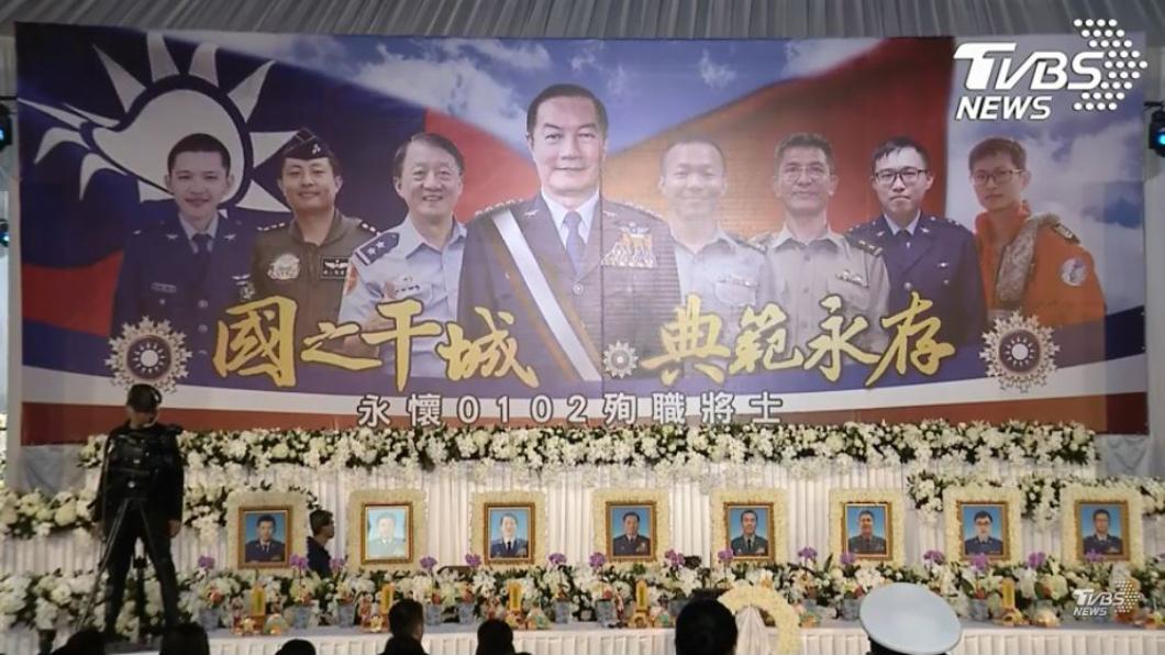 圖/TVBS 親悼黑鷹殉職8將士 蔡總統宣布3項國軍加給