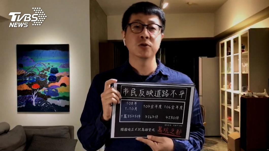 尹立對挺韓網紅提告今不起訴。(圖/TVBS) 挺韓網紅開「標案宮」諷尹立挨告 雄檢:戲劇效果不起訴