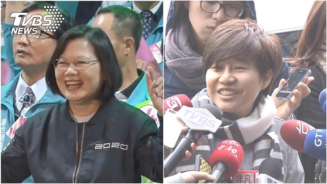 總統蔡英文(左)勝選後,楊蕙如(右)出沒在自己臉書。(圖/TVBS資料照) 蔡英文狂勝連任! 他一句話讓楊蕙如現身做此事
