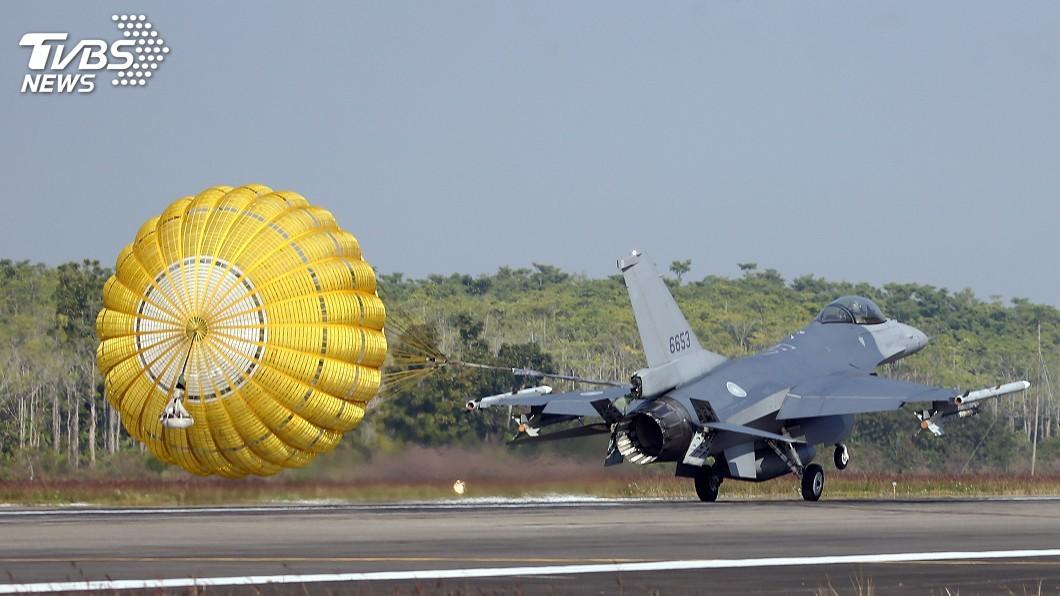 圖/中央社 F-16V演練緊急起飛 短短6分鐘內完成
