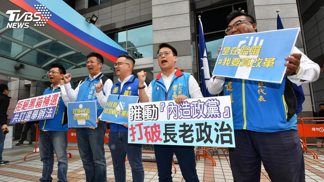 圖/中央社 中彰投屏議員 赴國民黨中央黨部促打破老政治