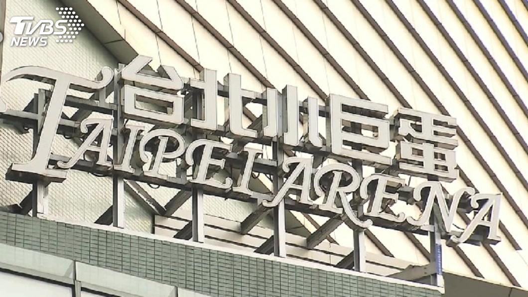 圖/TVBS資料畫面 小巨蛋違約案更審 北巿體育局逆轉勝訴
