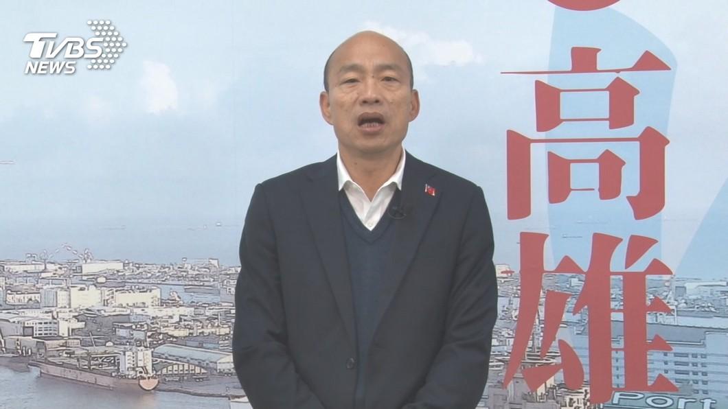 高雄市長韓國瑜。(圖/TVBS資料畫面) 韓國瑜若選黨主席 藍議員:會讓更多人想罷免