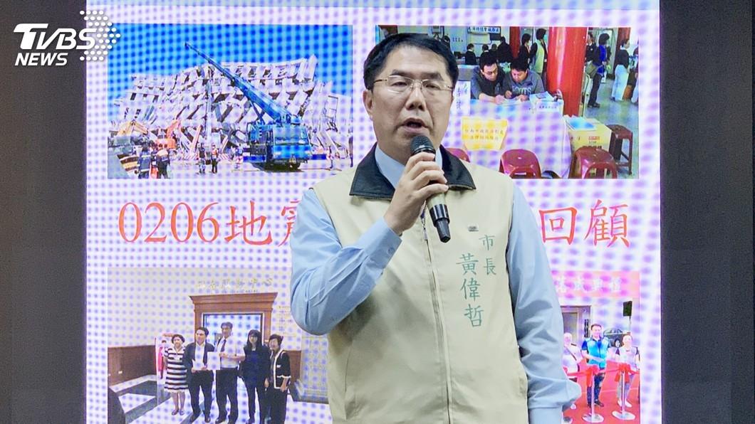 圖/中央社 維冠倒塌判賠7億 黃偉哲:建商欠買命錢要管收
