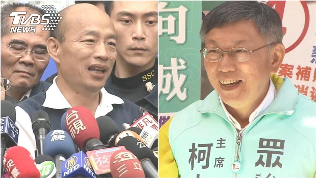 資深媒體人韋安認為柯文哲(右)鐵定挺韓國瑜(左)「不被罷免」。(圖/TVBS資料照) 柯文哲鐵定挺韓國瑜「不被罷免」 他曝關鍵原因
