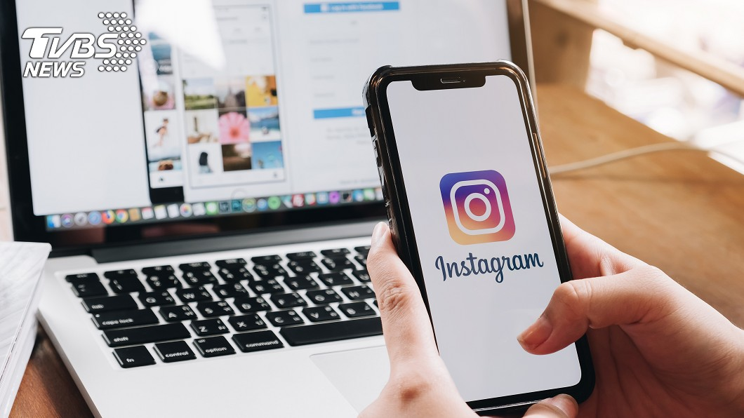 Instagram擁有眾多忠實用戶。(示意圖/TVBS) 不能修圖了嗎?IG開始隱藏「後製過照片」