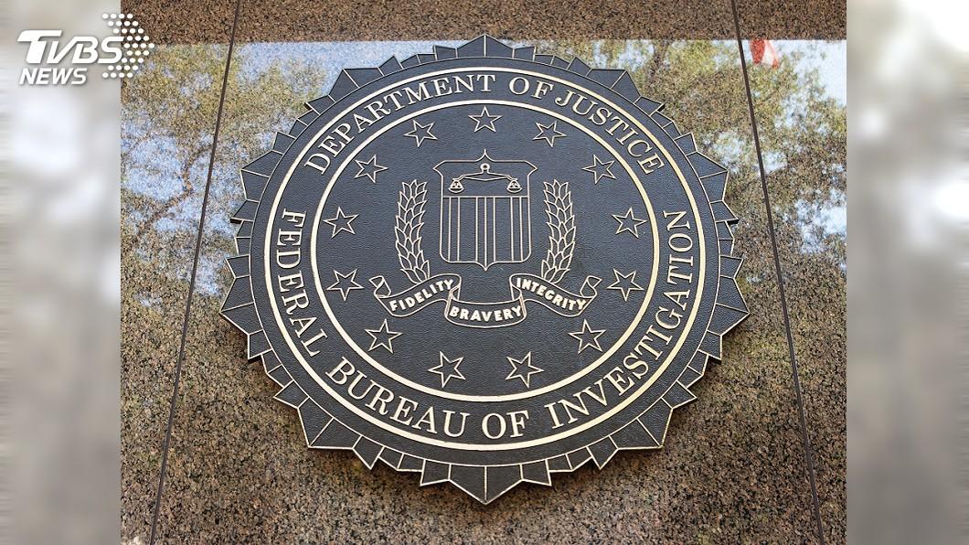 示意圖/TVBS 前FBI探員失蹤13年 家屬斷定已遭伊朗拘留身亡