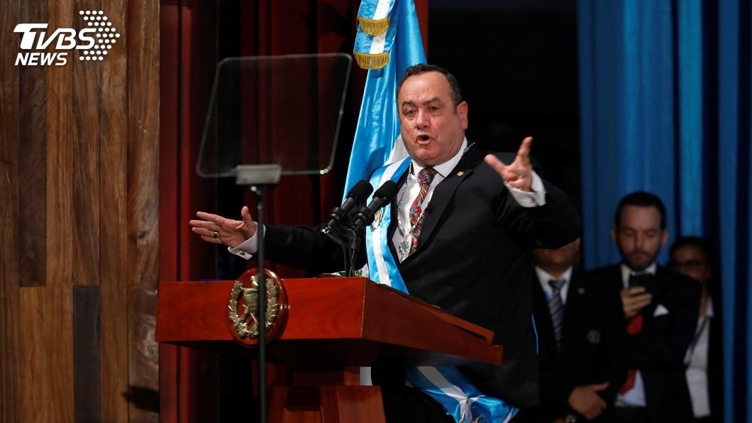 圖/達志影像路透社 瓜地馬拉新總統甫上任 即與委內瑞拉斷交