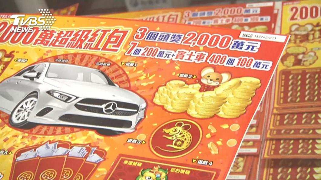 台彩刮刮樂2000萬超級紅包。(示意圖/TVBS資料畫面)  女兒曝夢見「數字2」 爸爸一刮竟中百萬大獎