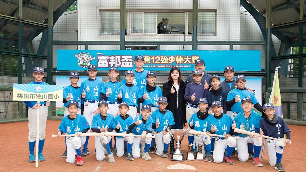 圖/中華棒協提供 富邦盃12強少棒賽續辦 2月12日台北開打
