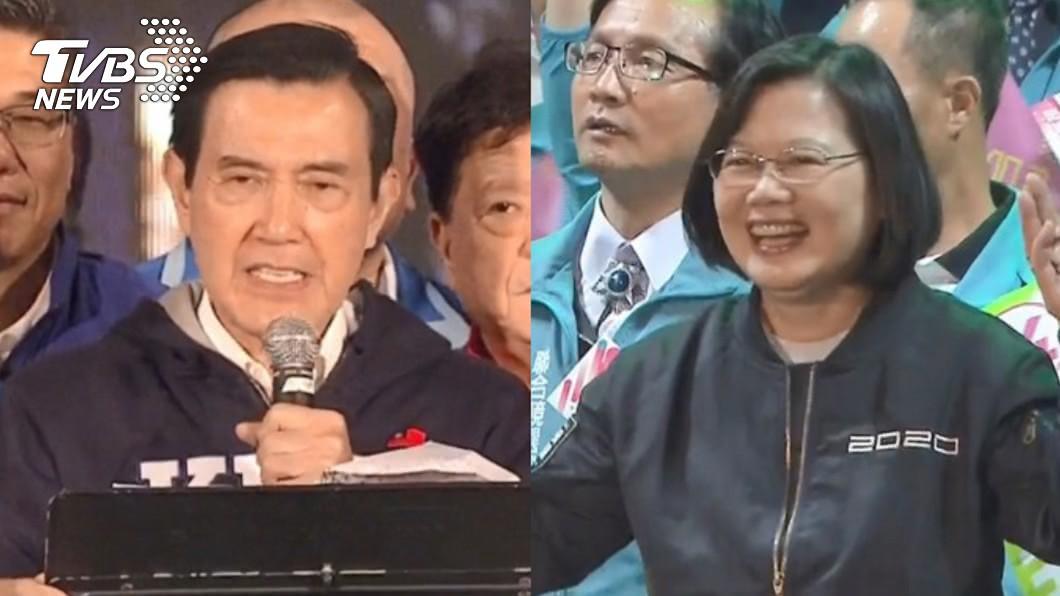 前總統馬英九(左)、總統蔡英文(右)。(圖/TVBS資料畫面) 蔡稱提名比馬好 馬辦秀名單駁:睜眼說瞎話功力無人能及