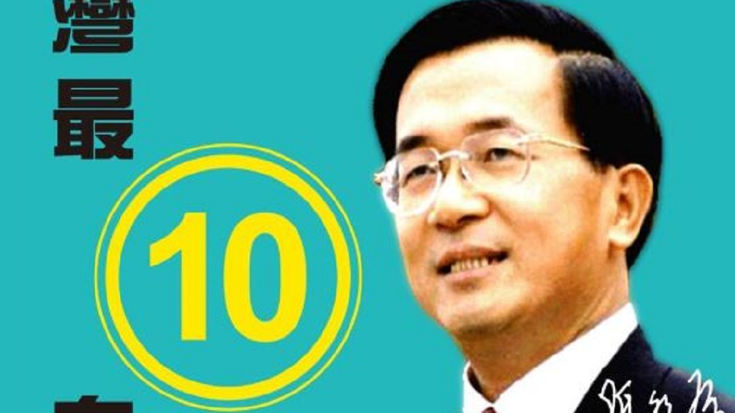 圖/翻攝自一邊一國行動黨臉書 快訊/追隨扁!成立未滿半年 一邊一國黨宣布解散