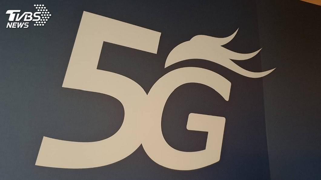 (圖/中央社) 美國務院公布5G乾淨網路 中華電、遠傳入列