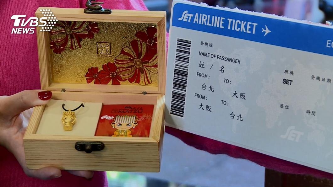 圖/TVBS 下重本!「福興宮」搶頭香送大阪來回機票
