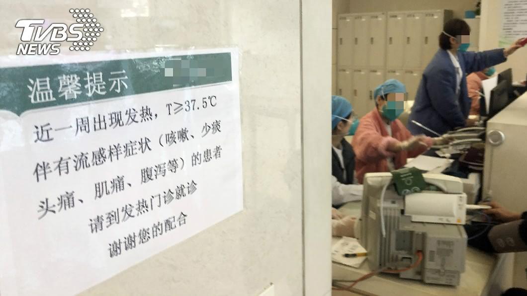 圖/達志影像美聯社 曾說武漢肺炎「致病性弱可防可控」 陸醫師證實被感染
