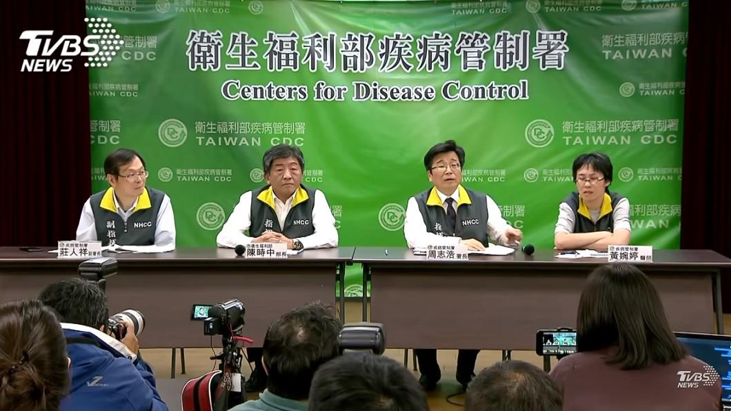 疾管署21日宣布台灣首宗確診武漢肺炎個案。(圖/TVBS) 女台商帶病登機確診肺炎!重症醫師「十點拜託」籲別肉搜