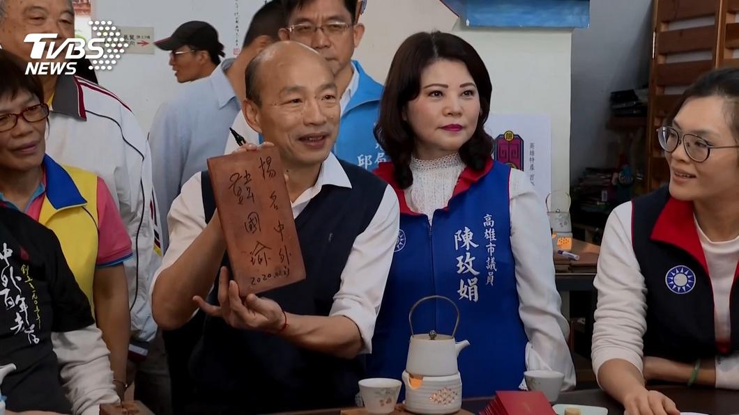 高雄市長韓國瑜。(圖/TVBS資料畫面) 改編新年歌曲 Wecare為初五二階罷韓暖身