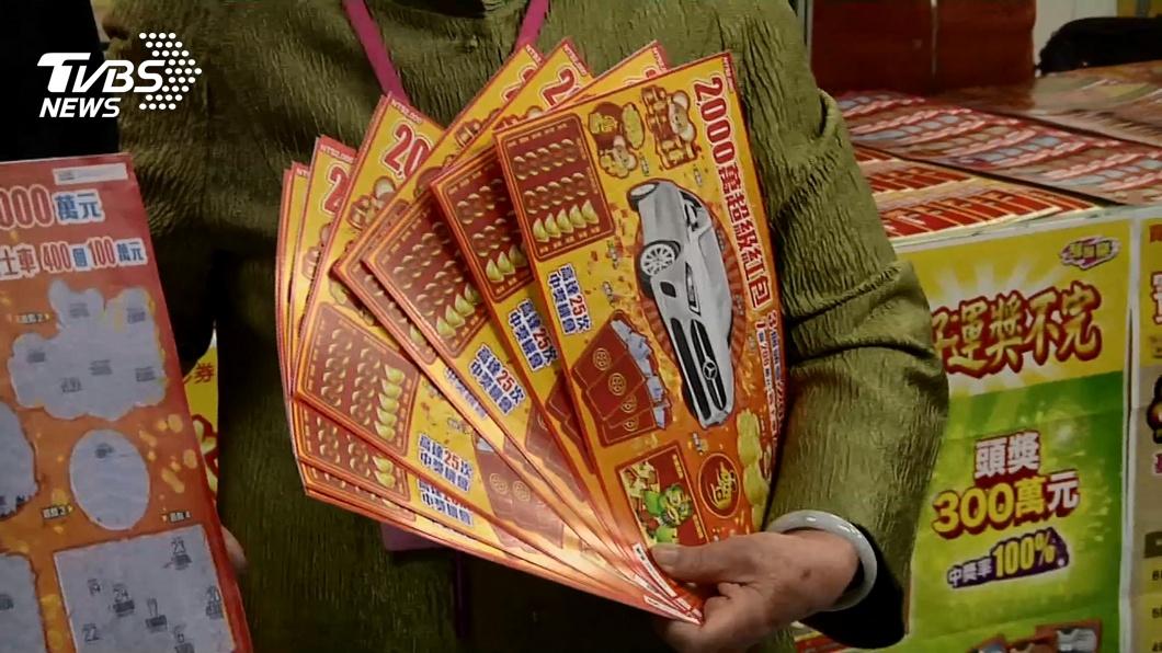 易經財經專家陶文提醒5招可增加中獎運。(示意圖/TVBS資料畫面) 買彩券刮刮樂拼大獎 5撇步提高中獎率旺財一整年