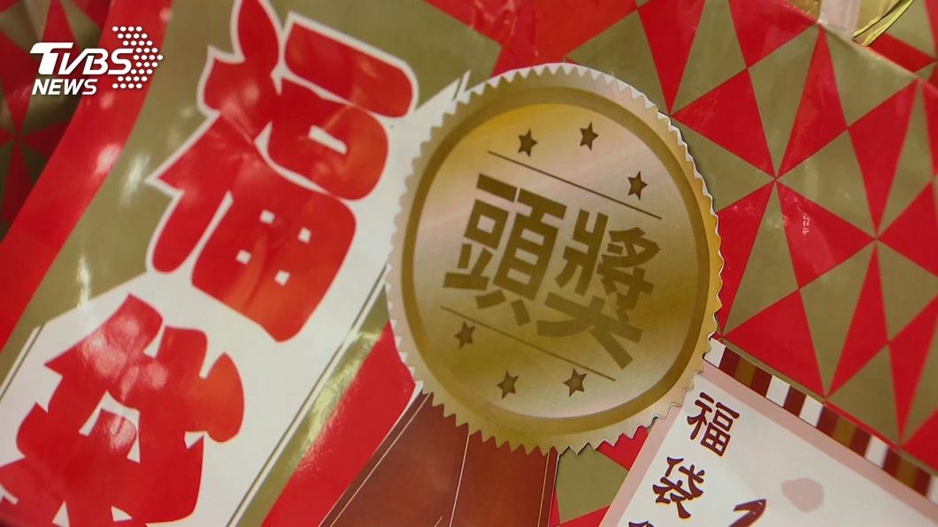 (圖/TVBS資料畫面) 開箱3大超商福袋 花199元「抽中1神卡」秒回本