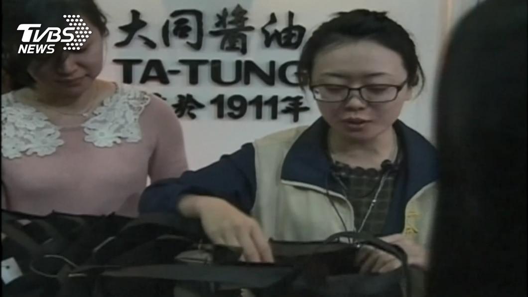 江泳錡告大同醬油 網路公司判賠2萬