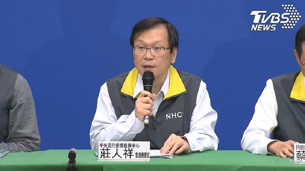 中央疫情指揮中心召開記者會說明。(圖/TVBS) 台灣再增2例確診!中國大陸旅遊提升第3級警告