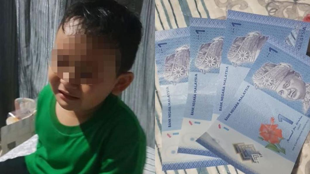 (圖/翻攝自Puan Hasmi Samsuddin臉書) 給7歲兒零用錢!回家變「雙倍」 母怒問真相險笑噴