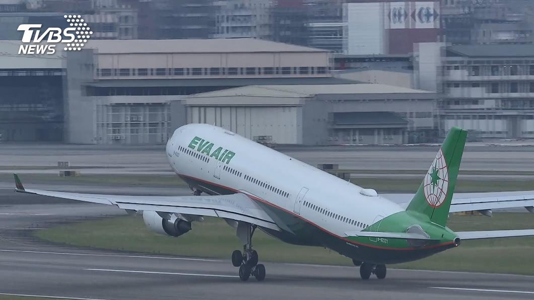 (圖/TVBS) 長榮集團相挺自家航空 員工旅遊包機類出國