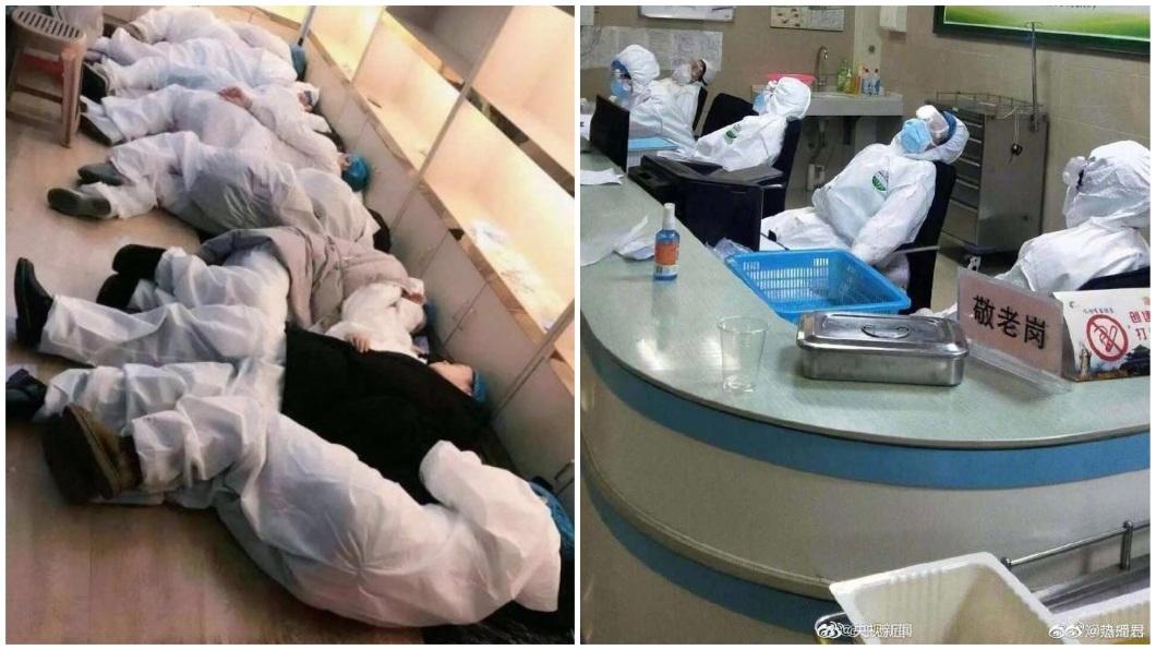 這些在第一線防疫的醫護人員幾乎每天沒日沒夜地忙著,累了只能席地或坐在椅子上睡覺。(圖/翻攝自微博) 穿尿布上班席地而睡 第一線醫護人員照片流出網疼惜