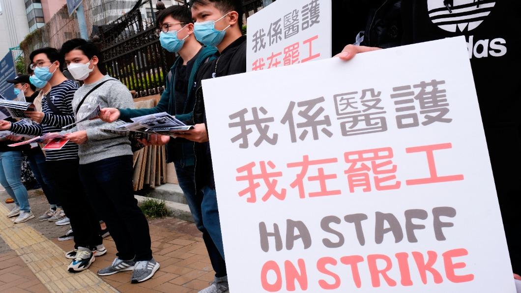 圖/達志影像路透 防武漢肺炎擴散 港醫護罷工促對陸「封關」