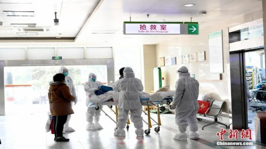 圖/翻攝自 中新網 武漢肺炎確診病例破2萬 一天新增死亡64人