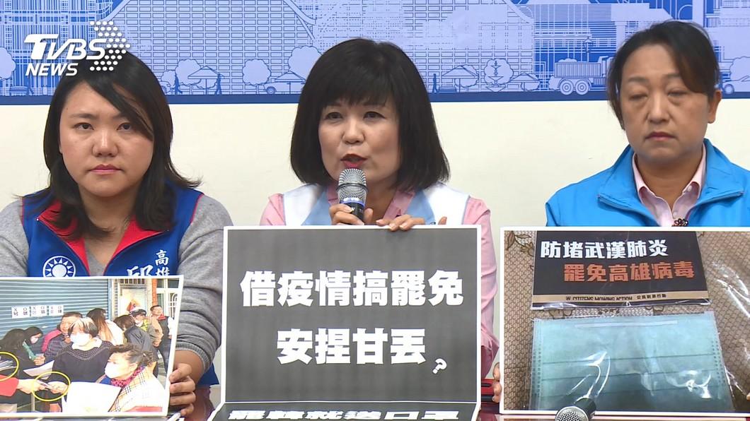 國民黨高雄市議員聯合開記者會指控,指稱有人利用簽署罷韓送口罩。(圖/TVBS) 簽署罷韓送口罩?謝寒冰:對價關係已違反《選罷法》