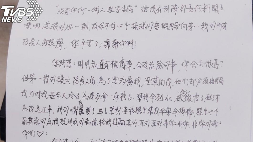 確診女台商親筆信訴心聲。(圖/TVBS) 「沒有人願意生病!」 確診女台商親筆信訴心聲