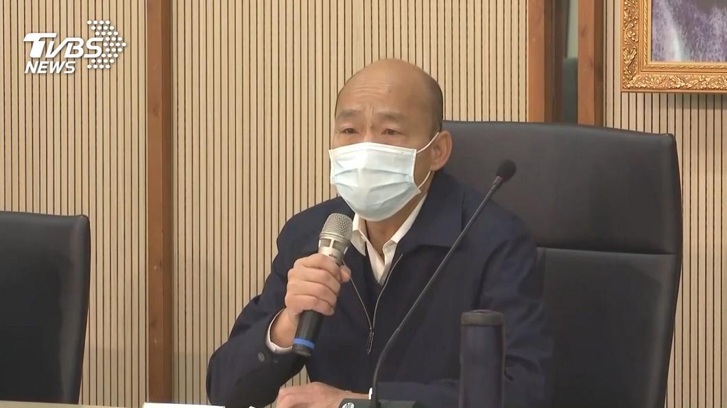 高雄市長韓國於今(6)日召開記者會,針對疫情提出4大紓困計畫,希望中央能夠協助補助。(圖/TVBS) 疫情衝擊國內產業 韓國瑜拋「4大紓困計畫」籲中央補助