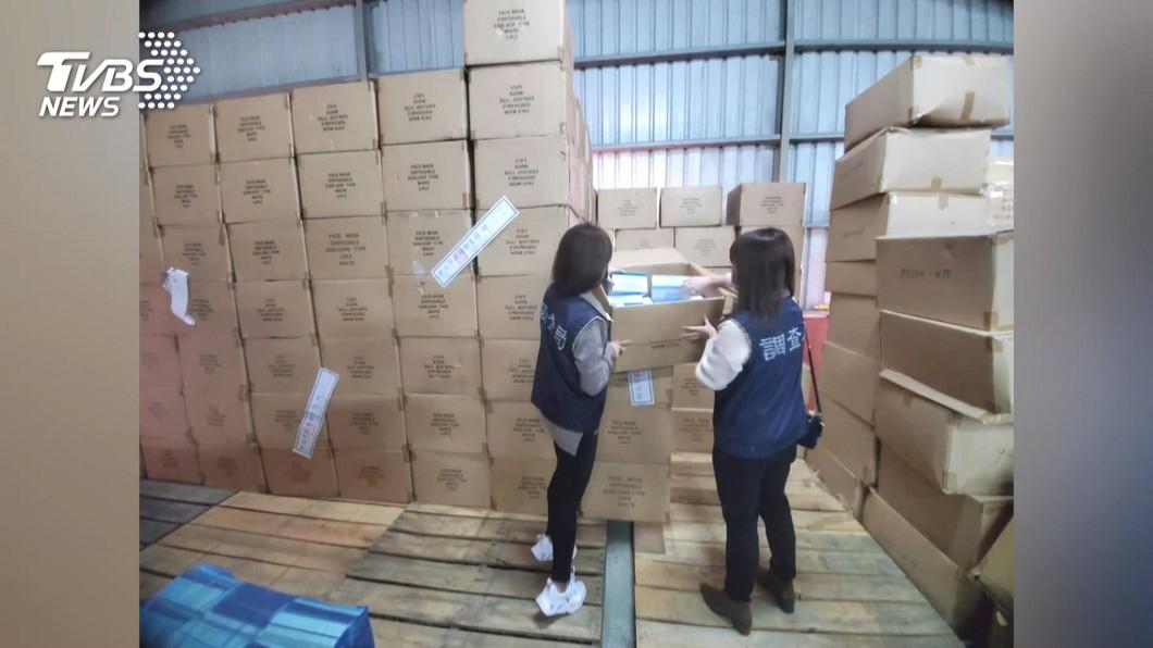 (圖/TVBS) 藥局囤近百萬口罩被抓包 業者遭疑炒賣喊冤:很難過