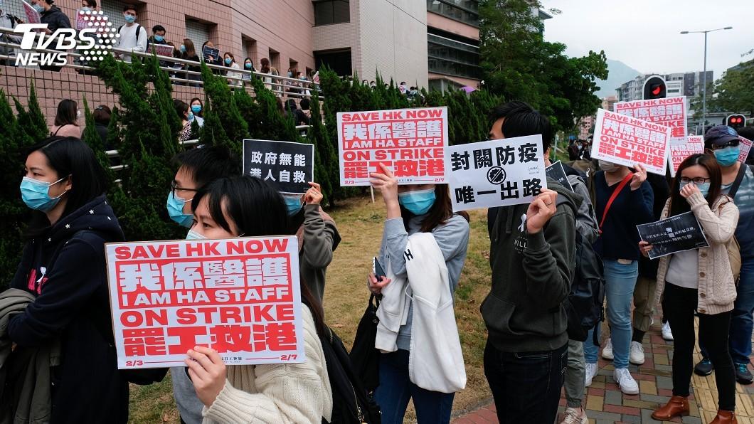 圖/達志影像路透社 香港醫護罷工進入第5天 醫院服務大受影響