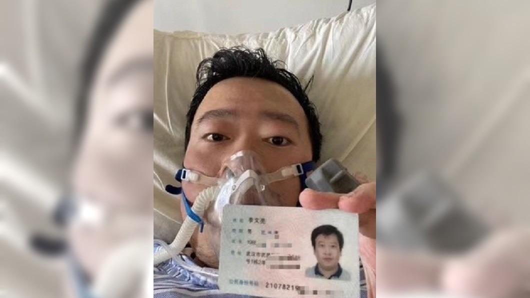 圖/翻攝自 新浪贵州微博 中國大陸確診數超3萬 疫情吹哨人李文亮病逝