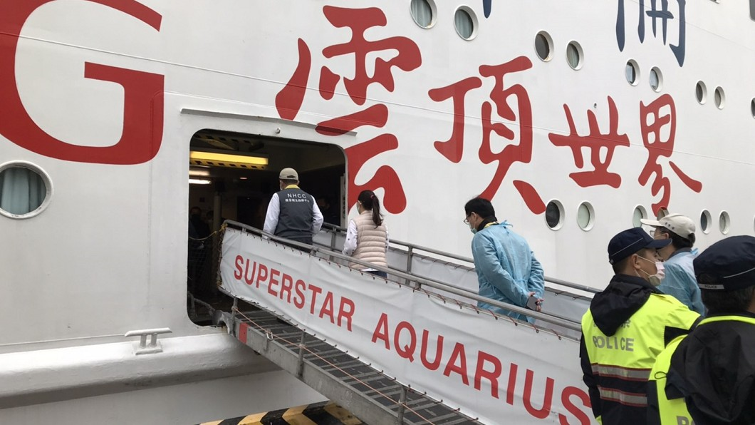 (圖/TVBS) 陳時中赴基隆坐鎮 寶瓶星號檢驗最快6hr出爐