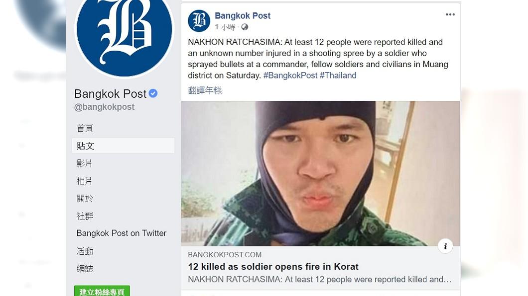 (圖/截自曼谷郵報臉書粉專) 泰軍人槍殺12人逃進百貨公司 台人目睹撤離