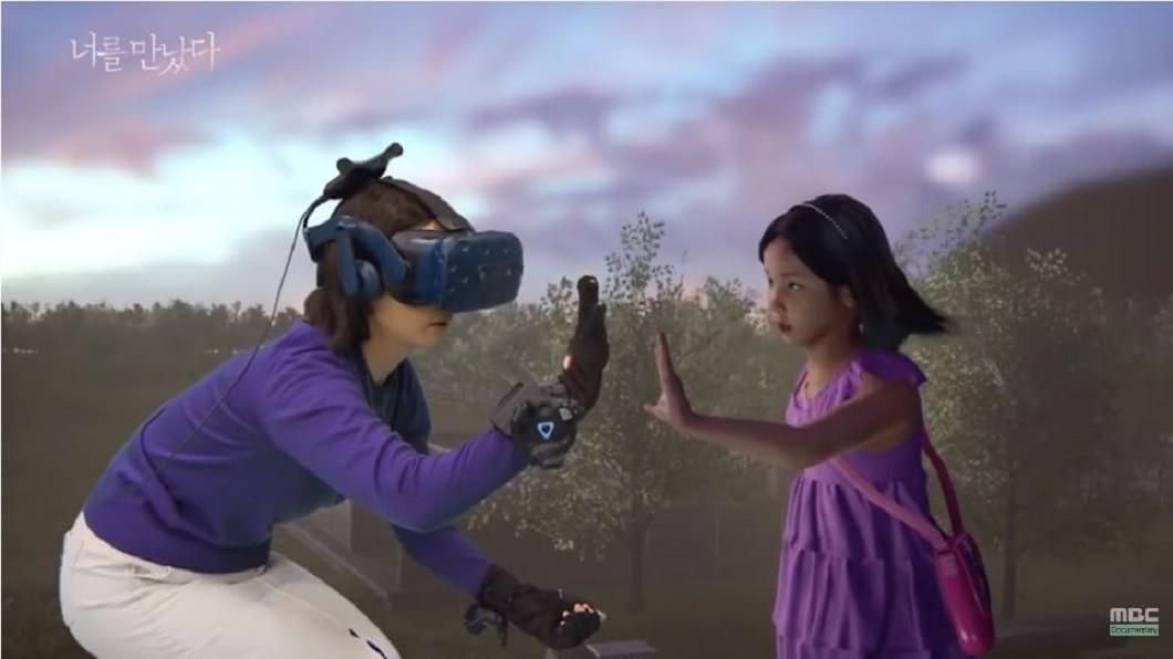 南韓1名母親的愛女3年前病逝,電視台和科技公司合作透過VR技術,讓她和女兒重逢。(圖/翻攝自YouTube) 愛女3年前血癌辭世 母透過VR「重逢」暖哭眾人