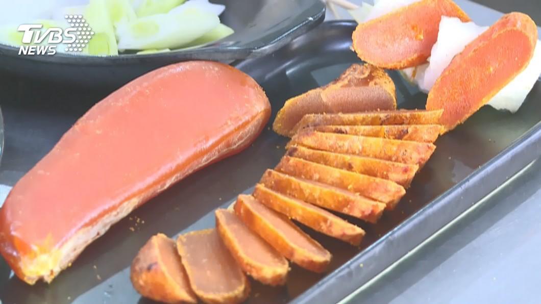 許多人超愛吃烏魚子。(示意圖/TVBS) 阿嬤把烏魚子藏冰箱9年發黑了 老饕呼:這塊超值錢