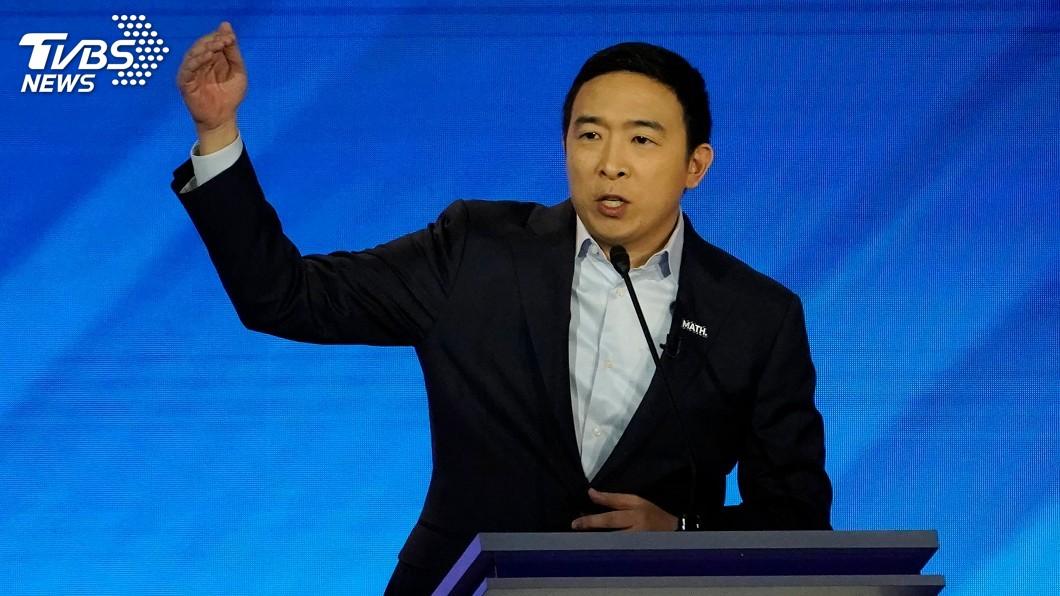 圖/達志影像路透社 台灣移民之子楊安澤 退出美國民主黨總統初選